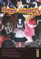 Ninja slayer  -2- Last girl standing