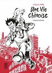 Une vie chinoise - Tome INT