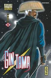 Gintama -35- Tome 35