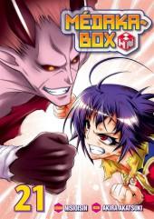 Medaka-Box -21- Volume 21