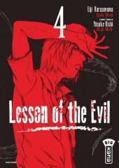 Lesson of the Evil -4- Volume 4