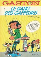 Gaston -12a1979- Le gang des gaffeurs