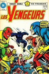 Les vengeurs (Éditions Héritage) -7273- Allez dans l'Ouest, jeunes dieux!