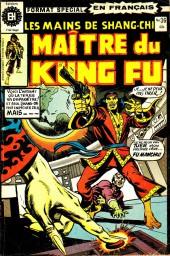 Les mains de Shang-Chi, maître du Kung-Fu (Éditions Héritage) -36- (Fu ManChu): le tueur de rêves
