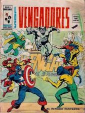 Vengadores (Vol.2) (Los) -16- El Imperio Fantasma