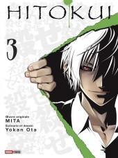 Hito Kui -3- Tome 3