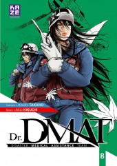 Dr. DMAT -8- Tome 8