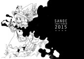 (AUT) Sanoe - Inktober 2015