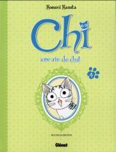 Chi - Une vie de chat (grand format) -4- Tome 4