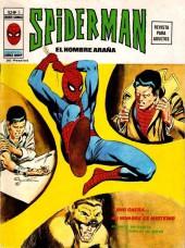 Spiderman (El hombre araña) (Vol. 2) -5- Y uno caerá...