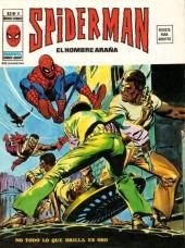 Spiderman (El hombre araña) (Vol. 2) -8- No todo lo que brilla es oro