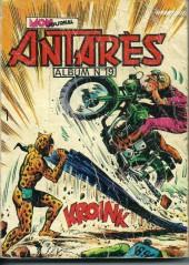 Antarès (Mon Journal) -Rec19- Album N°19 (du n°55 au n°57)