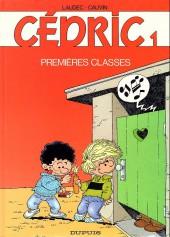 Cédric -1a1994- Premières classes