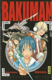 Bakuman. - Charaman - Characterbook