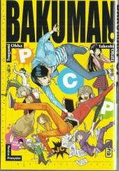 Bakuman. - PCP - Perfect Comic Profile Fanbook