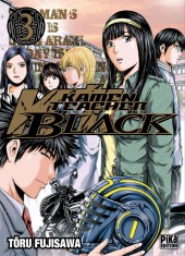 Kamen Teacher Black -3- Tome 3