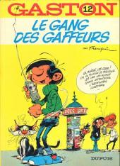Gaston -12a1980- Le gang des gaffeurs