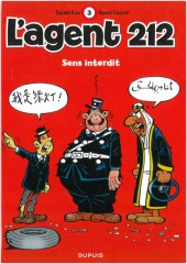 L'agent 212 -3c2014- Sens interdit