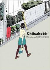 Chiisakobé -2- Le Serment de Shigeji - Volume 2