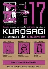 Kurosagi, livraison de cadavres -17- Tome 17