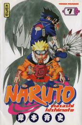 Naruto -7- La voie à suivre !!