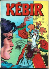 Kébir -8- Un fourreau pour une épée