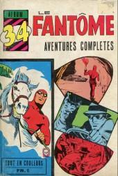 Le fantôme (1re Série - Aventures Américaines) -Rec34- Album N°34 (du n°377 au n°381)
