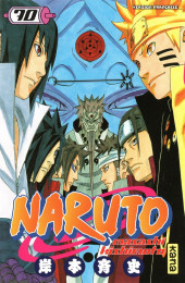 Naruto -70- Naruto et l'ermite Rikudô