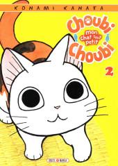 Choubi-Choubi - Mon chat tout petit