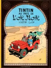 Tintin (Historique) -15C3ter- Tintin au pays de l'or Noir