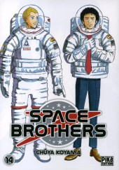 Space Brothers -14- Tome 14