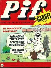 Pif (Gadget) -106- Tentez votre chance