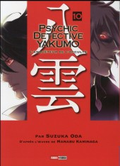 Psychic Detective Yakumo -10- Tome 10