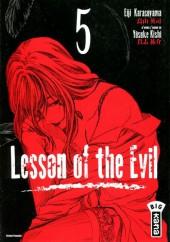 Lesson of the Evil -5- Volume 5