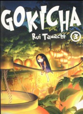 Gokicha -3- Tome 3