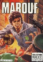 Marouf -Rec047- Collection reliée N°47 (du n°195 au n°198)