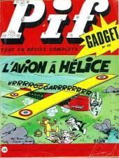 Pif (Gadget) -181- La belle auto
