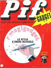 Pif (Gadget) -211- En avant la musique!