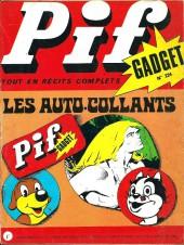 Pif (Gadget) -224- Frayeur
