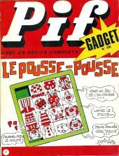 Pif (Gadget) -235- La pomme