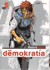 Demokratia -5- Volume 5