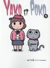 Yako et Poko -1- Tome 1