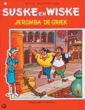 Suske en Wiske -72- Jeromba de Griek
