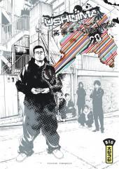 Ushijima - L'usurier de l'ombre -28- Tome 28