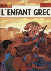 Alix -15b1984- L'enfant grec