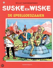 Suske en Wiske -91- De speelgoedzaaier