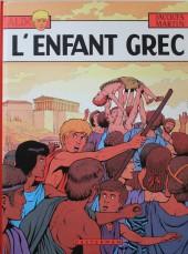 Alix -15a1982- L'enfant grec