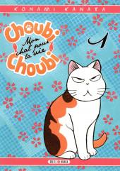 Choubi-Choubi - Mon chat pour la vie -1- Tome 1