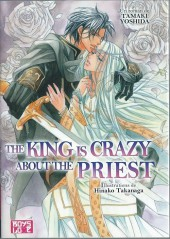 Priest & King -2- The King Is Crazy About The Priest