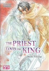 Priest & King -3- The Priest Loves The King